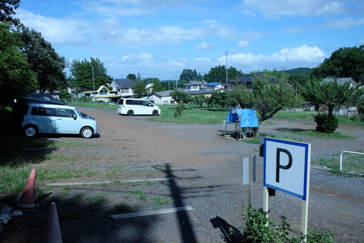 日和田山駐車場